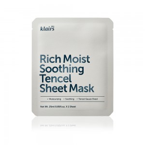 Rich Moist Soothing Tencel Sheet Mask [ 5pcs ]