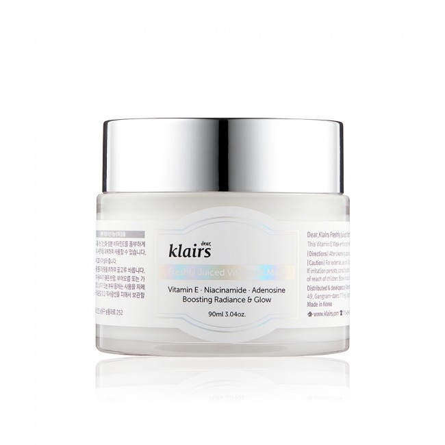 Freshly Juiced Vitamin E Mask 90ml (GWP) Vitamin E Mask Samples x 10PCS