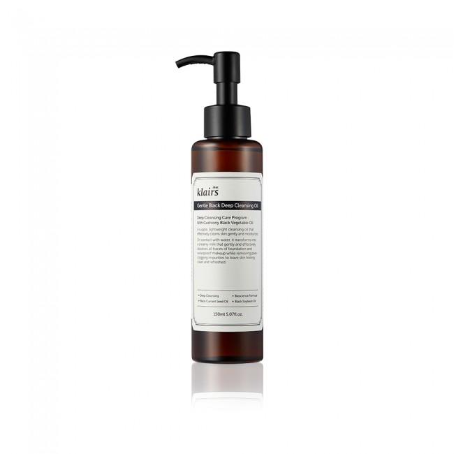 Gentle Black Deep Cleansing Oil 150ml (GWP) BB Cream Samples x 10PCS