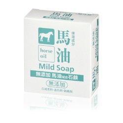 Horse Oil Additive Free Mild Soap 100g